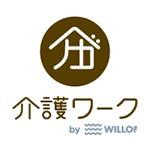 介護ワークのサイトロゴ