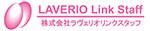 ラヴェリオリンクスタッフのサイトロゴ