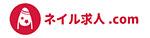 ネイル求人のサイトロゴ