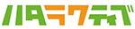 LITALICOキャリアのサイトロゴ