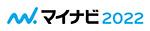 マイナビ2022のサイトロゴ