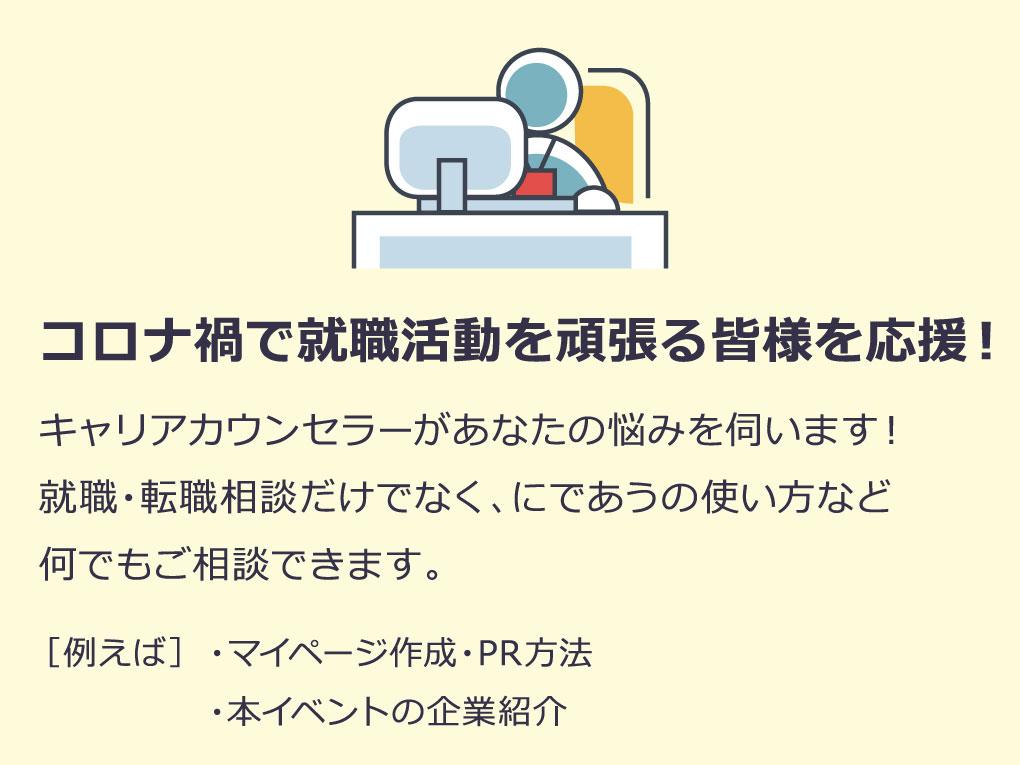 画像に alt 属性が指定されていません。ファイル名: dip_etc2-1.jpg