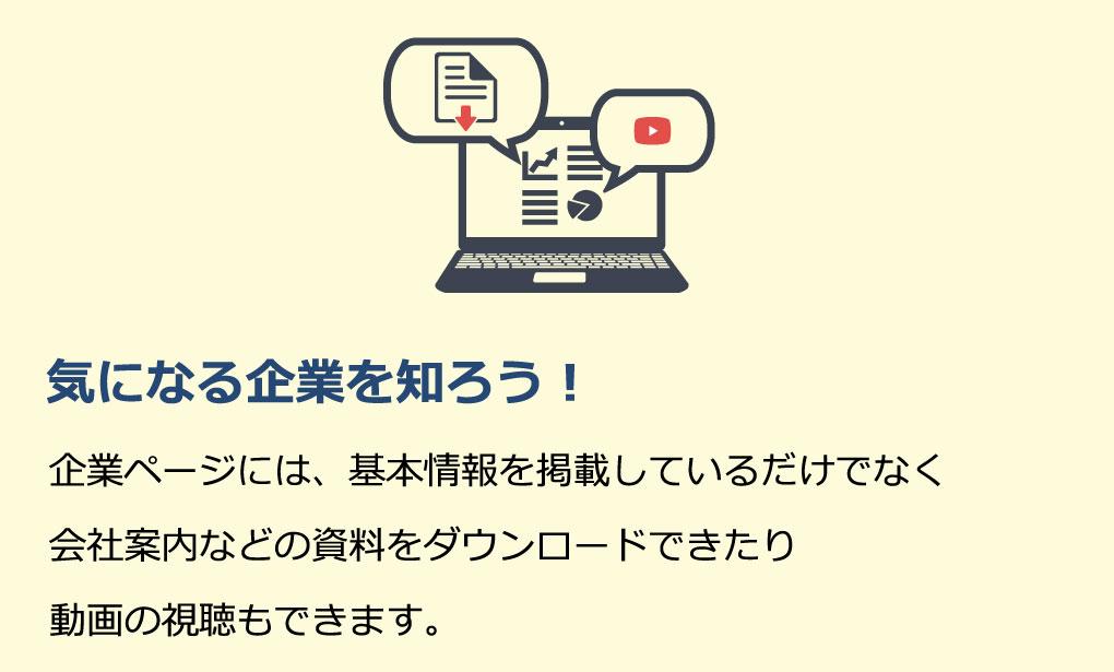画像に alt 属性が指定されていません。ファイル名: dip_online1.jpg